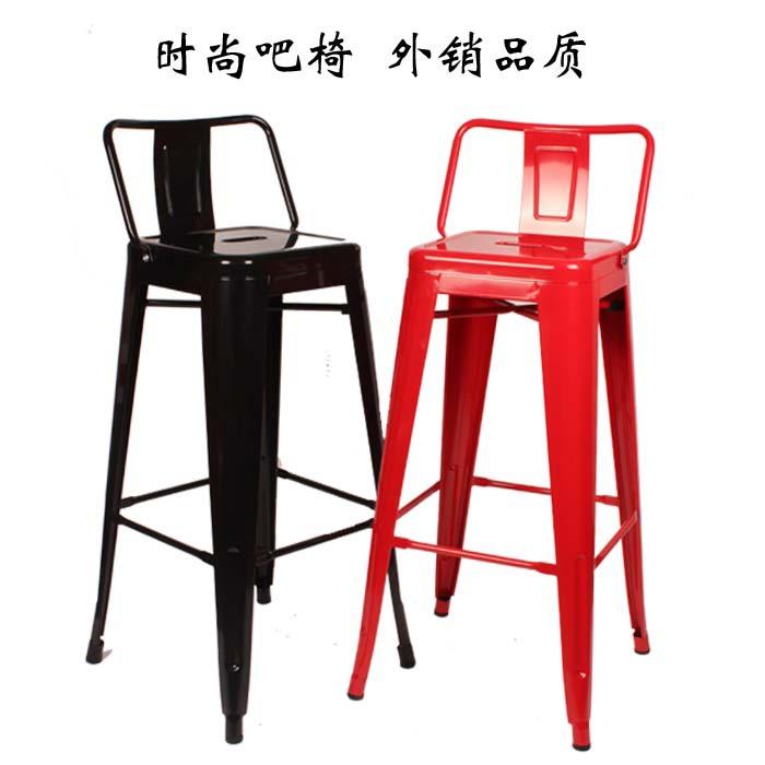 tabouret de bar en fer id e pour la maison et cuisine. Black Bedroom Furniture Sets. Home Design Ideas