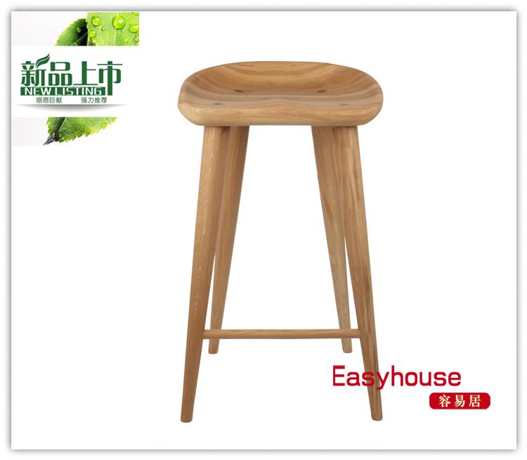 tabouret ikea kijiji id e pour la maison et cuisine. Black Bedroom Furniture Sets. Home Design Ideas