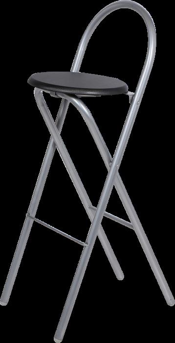 Tabouret de bar pliant noir - Idée pour la maison et cuisine ab648e1ab0cd