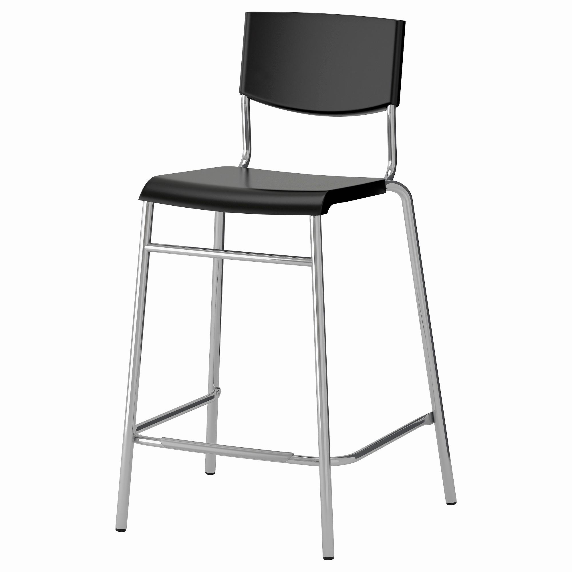 Ikea tabouret de bureau